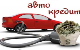 Как продать кредитную машину без ПТС
