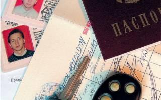 Какие документы нужны для продления водительских прав?