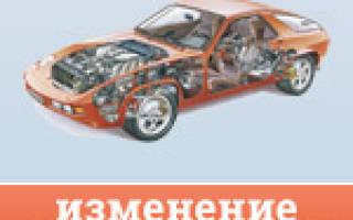 Как оформить переоборудование грузового автомобиля