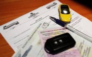 Какие документы оформляются при продаже автомобиля