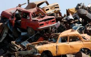 Как зарегистрировать неисправный автомобиль в ГИБДД?