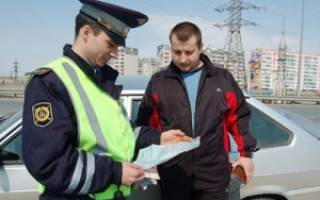 В каких случаях может остановить инспектор ГИБДД?