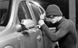 Угнали машину что делать?