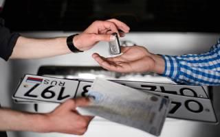 Срок переоформления автомобиля по договору купли продажи