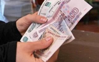 Как вернуть излишне уплаченный штраф ГИБДД?