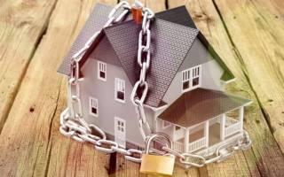 Где продают арестованное имущество судебными приставами