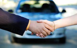 Документы необходимые для продажи автомобиля другому лицу