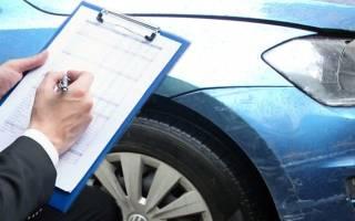 Как сделать независимую экспертизу авто после аварии