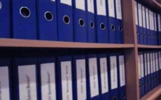 Срок хранения путевых листов в организации