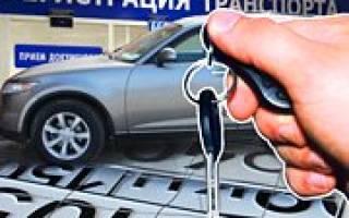 Какие документы нужны для сверки номеров автомобиля?