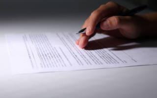 Где обжаловать постановление об административном правонарушении ГИБДД?