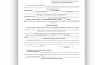 Какие документы нужны для обмена водительского удостоверения?