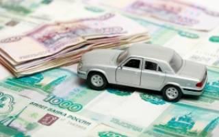 Штраф за просрочку переоформления автомобиля