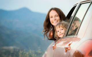 Оформление автомобиля на несовершеннолетнего ребенка