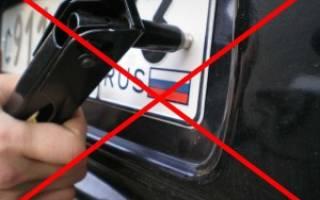 Срок перерегистрации автомобиля при смене собственника