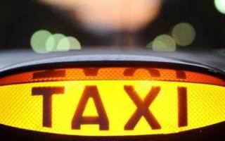 Какие документы нужны таксисту на личном авто?