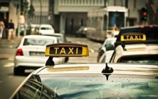 Штраф за отсутствие лицензии такси
