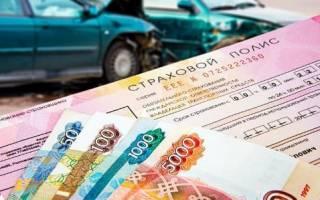 Можно ли застраховать машину без прав?