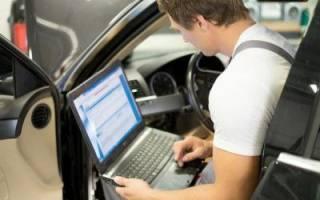 Как проверить авто при покупке с рук