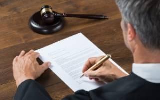 Где проходит суд по лишению водительских прав?