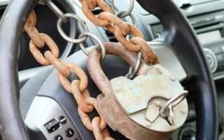 Как проверить есть ли обременение на автомобиль