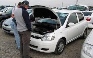Распродажа машин со штрафстоянки