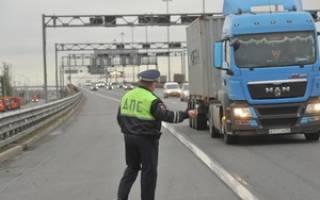 Сколько штраф за перегруз грузового автомобиля?