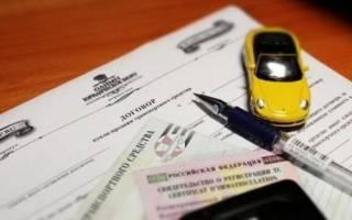 Можно ли восстановить договор купли продажи автомобиля