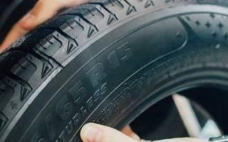 Цифры на протекторе шины что означает