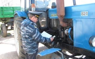 Как поставить трактор на учет без документов?