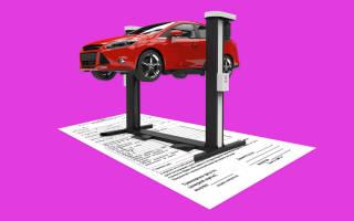 Текст договора купли продажи автомобиля