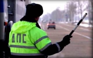 Какое наказание за управление автомобилем без прав?