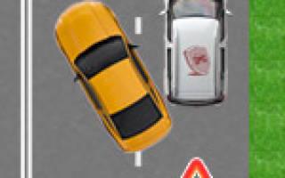 Определение ДТП в правилах дорожного движения