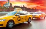 Какая страховка нужна для такси