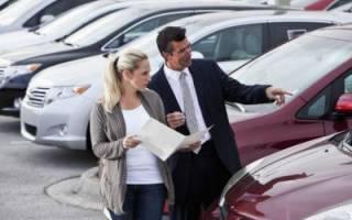При покупке автомобиля какие документы должны дать?