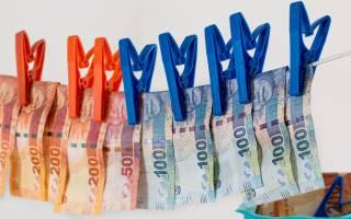 Условия полного освобождения от уплаты некоторых налогов