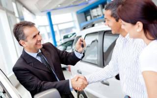 Как покупать бу автомобиль оформление