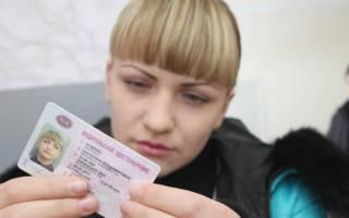 Закончился срок действия водительского удостоверения что делать?