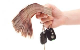 Кончилось место в ПТС как продать машину