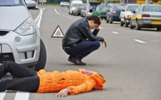 ДТП со смертельным исходом статья УК РФ
