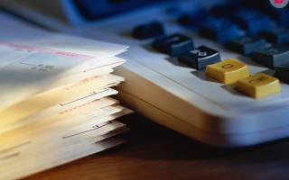 Как подтвердить оплаченный штраф ГИБДД?