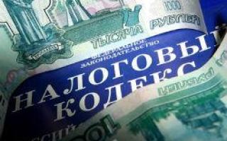 Наказание за неуплату налогов физических лиц