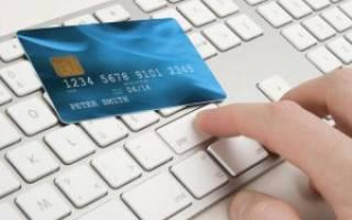 Можно ли оплатить транспортный налог через интернет?