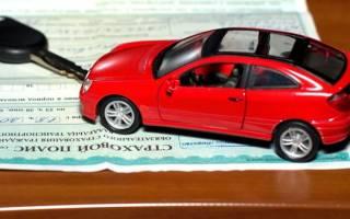 Обязательные условия договора купли продажи автомобиля